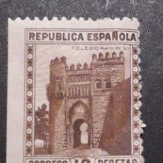 Sellos: SELLOS ESPAÑA ,SELLO REPUBLICA ESPAÑOLA SIN DENTADO IZQUIERDO. Lote 210952101