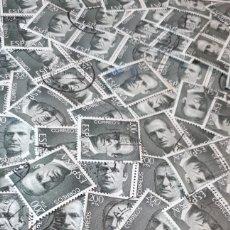 Sellos: MAS DE 100 SELLOS USADOS DEL AÑO 1981 EDIFIL 2606 JUAN CARLOS I LOTE J02. Lote 210963414