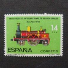 Sellos: XXIII CONGRESO INTERNACIONAL DE FERROCARRILES MALAGA 1982. 14 PTA. NUEVO. CORREOS ESPAÑA. Lote 210963930
