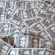Sellos: 100 SELLOS USADOS AÑO 1981 EDIFIL 2607 J7AN CARLOS I LOTE J04. Lote 210964817