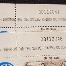 Sellos: CORRELATIVOS OCHO SELLOS DE 16 P DE 1983 DIA DEL SELLO. Lote 211399699
