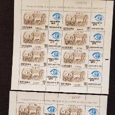Sellos: CORRELATIVOS OCHO SELLOS DE 16 P DE 1983 DIA DEL SELLO. Lote 211399847