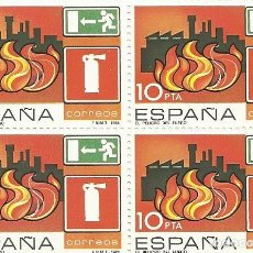 Sellos: LOTE 4 SELLOS. EL PELIGRO DEL FUEGO. FNMT. 1984.. Lote 211427372