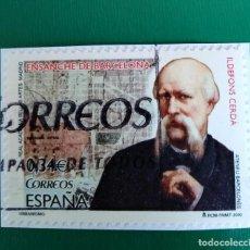 Sellos: SELLO URBANISMO ENSANCHE DE BARCELONA ESPAÑA. Lote 211458432