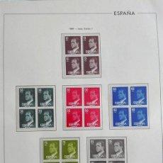 Sellos: SELLOS ESPAÑA AÑO 1981 COMPLETO EN BLOQUE DE 4 Y HOJAS EDIFIL CON FILOESTU TRANSPARENTE HEBS80 1981T. Lote 211499092