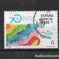 Selos: ESPAÑA=USADOS_VER FOTOS. Lote 211511920