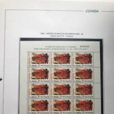 Sellos: ESPAÑA AÑO 1992 COMPLETO CON SH Y LOS 8 MP DE BARCELONA 92 Y SEVILLA EXPO 92 HOJAS FILABO HFS90. Lote 211590286