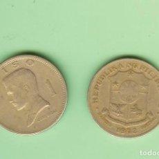 Sellos: FILIPINAS. 1 PISO 1972. COBRE, ZINC Y NIQUEL. KM#203. Lote 211606085