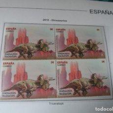 Sellos: SELLOS ESPAÑA AÑO 2015 BLOQUE DE 4 LOS DE LA FOTO. VER TODOS MIS SELLOS NUEVOS Y USADOS. Lote 211634804