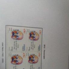 Sellos: SELLOS ESPAÑA AÑO 2012 BLOQUE DE 4 LOS DE LA FOTO. VER TODOS MIS SELLOS NUEVOS Y USADOS. Lote 211777781