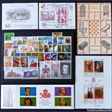 Sellos: ESPAÑA, AÑO 1991 COMPLETO Y NUEVO, MNH (FOTOGRAFÍA ESTÁNDAR). Lote 211812350