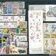 Sellos: ESPAÑA, AÑO 1988 COMPLETO Y NUEVO, MNH (FOTOGRAFÍA ESTÁNDAR ). Lote 211818936