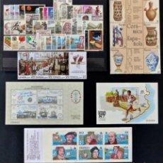 Sellos: ESPAÑA, AÑO 1987 COMPLETO Y NUEVO, MNH (FOTOGRAFÍA ESTÁNDAR ). Lote 211819027