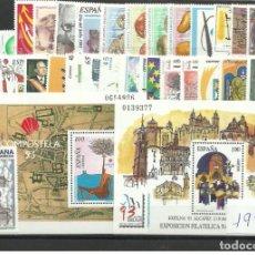 Sellos: ESPAÑA SELLOS 1993 AÑO COMPLETO EDIFIL 3237 A 3276 ** INCLUYE HB SIN CHARNELA. Lote 211978861