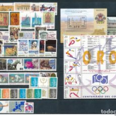 Sellos: ESPAÑA SELLOS 1994 AÑO COMPLETO EDIFIL 3277 A 3335 ** INCLUYE HB SIN CHARNELA. Lote 211979142