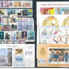 Sellos: ESPAÑA SELLOS 1996 AÑO COMPLETO EDIFIL 3406 A 3464 ** INCLUYE HB SIN CHARNELA. Lote 211980305
