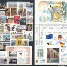 Sellos: ESPAÑA SELLOS 1999 AÑO COMPLETO EDIFIL 3614 A 3686 ** INCLUYE MEDIA HB CABALLOS SIN CHARNELA. Lote 211980931