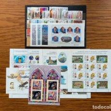 Selos: ESPAÑA SELLOS 2001 AÑO COMPLETO EDIFIL 3776 A 3856 ** SIN CHARNELA. Lote 211996500