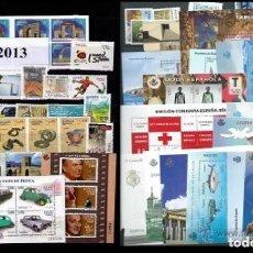 Sellos: ESPAÑA SELLOS 2013 AÑO COMPLETO EDIFIL 4763 A 4837 ** SIN CHARNELA MNH. Lote 234334685