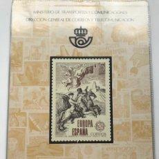 Sellos: LIBRO OFICIAL DE CORREOS CON LA EMISION DE SELLOS DE ESPAÑA AÑO 1979. Lote 212009811