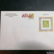 Sellos: ESPAÑA ENTERO POSTAL 1986 EDIFIL 5. Lote 212011386