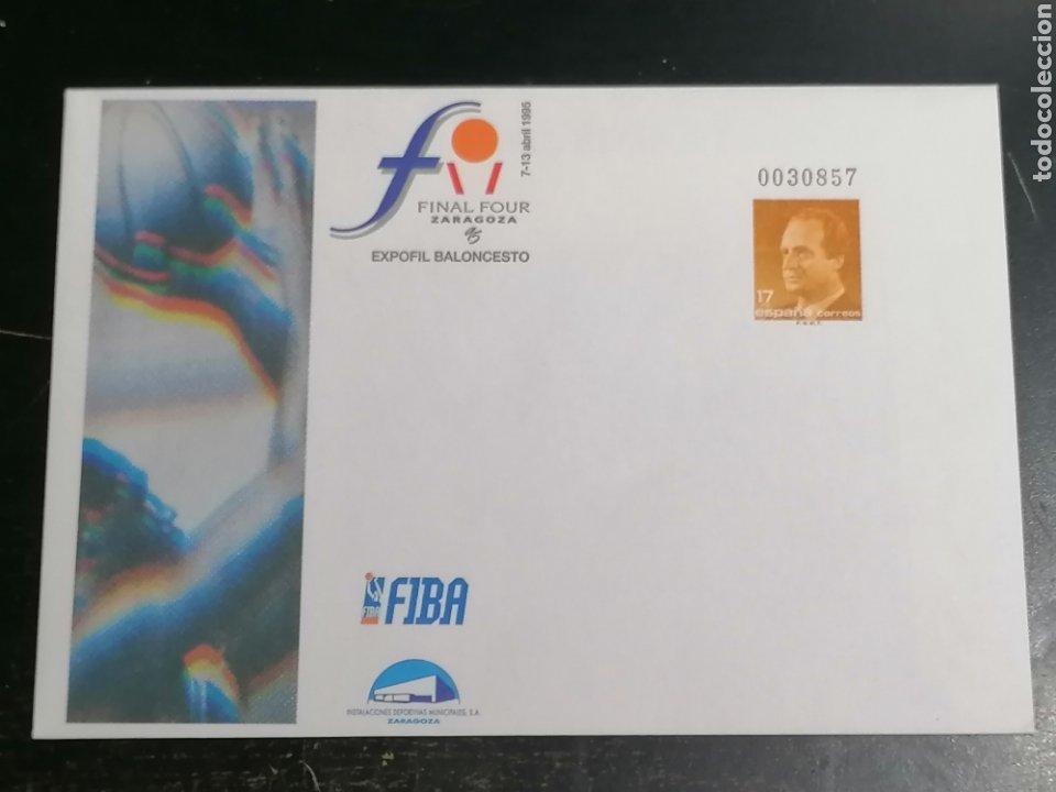 ESPAÑA ENTERO POSTAL BALONCESTO EDIFIL 26 (Sellos - España - Juan Carlos I - Desde 1.986 a 1.999 - Cartas)