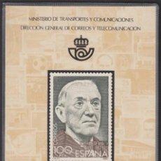 Sellos: LIBRO OFICIAL DE CORREOS AÑO 1980 CON LA EMISION DE SELLOS DE ESPAÑA Y ANDORRA. Lote 212059037