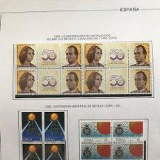 Selos: SELLOS ESPAÑA AÑO 1988 EN BLOQUE DE 4 Y HOJAS FILABO EN NEGRO VER IMAGENES HFBS80 1988T. Lote 212103137
