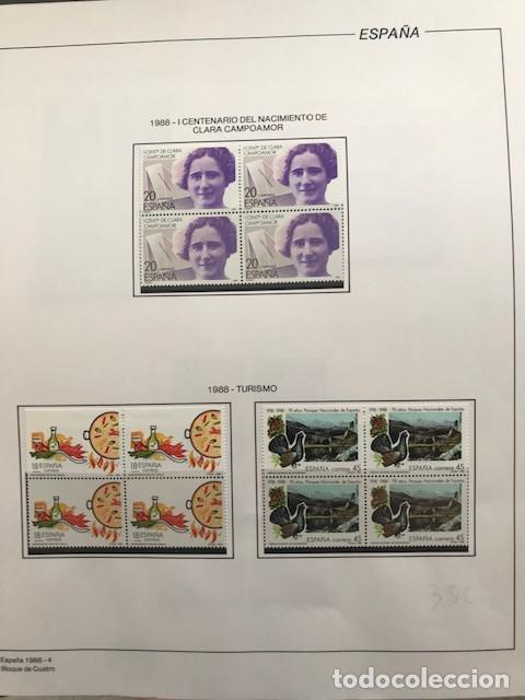 Sellos: España sellos año 1988 en bloque de 4 y Hojas FILABO en negro HFBS80 88 VER IMAGENES - Foto 6 - 212103137