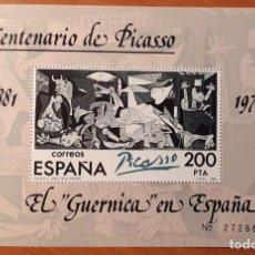 Sellos: HOJA BLOQUE EL GUERNICA EN ESPAÑA 1981. PICASSO. EDIFIL 2631. Lote 212151361