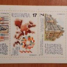 Sellos: CARNET INGRESO DE ESPAÑA Y PORTUGAL EN LA COMUNIDAD EUROPEA, 1986. EDIFIL 2825 A 2828. Lote 212152810