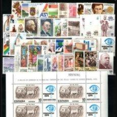 Selos: ESPAÑA, AÑO 1983 MNH, COMPLETO Y NUEVO (FOTOGRAFÍA ESTÁNDAR). Lote 294580648