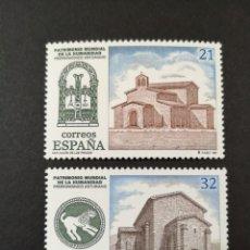 Sellos: ESPAÑA 1997 PATRIMONIO CULTURAL DE LA HUMANIDAD NUEVOS. Lote 213055062