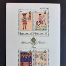 Timbres: SELLOS ESPAÑA 1992 - PATRIMONIO NACIONAL CODICES - HOJA DENTADA NUEVA - EDIFIL 3232. Lote 225381835