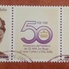 Sellos: ESPAÑA, N°2927/28 USADO, NATALICIO DE SS.MM 1988 (FOTOGRAFÍA ESTÁNDAR). Lote 254381860