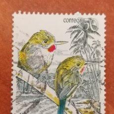 Selos: ESPAÑA, N°3083 USADO, AMÉRICA-UPAEP 1990 (FOTOGRAFÍA ESTÁNDAR). Lote 253860345