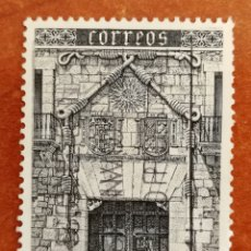 Selos: ESPAÑA, N°3000 USADO, CASA DEL CORDÓN 1989 (FOTOGRAFÍA ESTÁNDAR). Lote 253862900