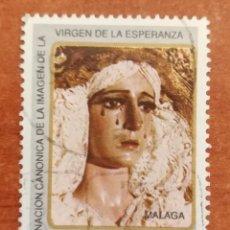Sellos: ESPAÑA, N°2954 USADO, VIRGEN DE LA ESPERANZA 1988 (FOTOGRAFÍA ESTÁNDAR). Lote 248784500