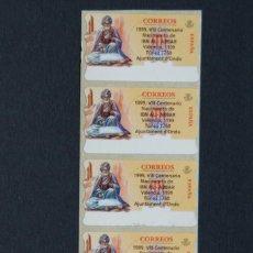 Sellos: ESPAÑA. AÑO 1998.TIRA DE CINCO ETIQUETAS POSTALES./ ONDA.NUEVAS Y LIMPIAS.. Lote 213321431