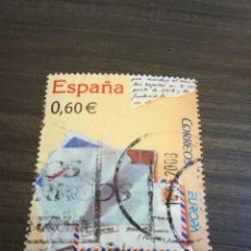 Timbres: SELLO USADO. EUROPA 2008. ESPAÑA 2008.. Lote 213333416