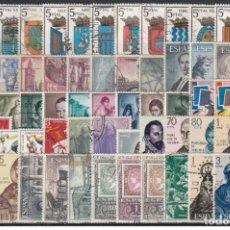 Sellos: ESPAÑA AÑO 1967 COMPLETO USADO CON ESCUDOS. Lote 209701157