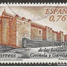 Sellos: SELLO USADO DE ESPAÑA 2003, EDIFIL 3988.. Lote 213507637