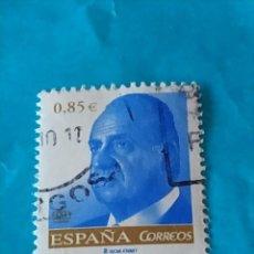 Sellos: ESPAÑA JUAN CARLOS I B. Lote 213586092