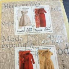 Sellos: HOJA BLOQUE. MODA ESPAÑOLA. MUSEO DEL TRAJE. 2007. MATASELLADO.EDIFIL 4354.. Lote 213601640