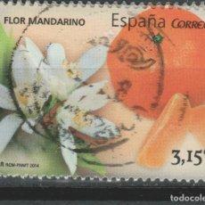 Sellos: LOTE H- SELLO ESPAÑA EURO MODERNO. Lote 213677787