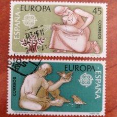Sellos: ESPAÑA, EUROPA CEPT 1986 USADA (FOTOGRAFÍA ESTÁNDAR ). Lote 231181335