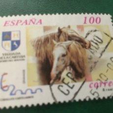 Timbres: SELLO 100 PESETAS. EXPO. ESPAÑA 2000. USADO. EDIFIL 3726A. Lote 213745295
