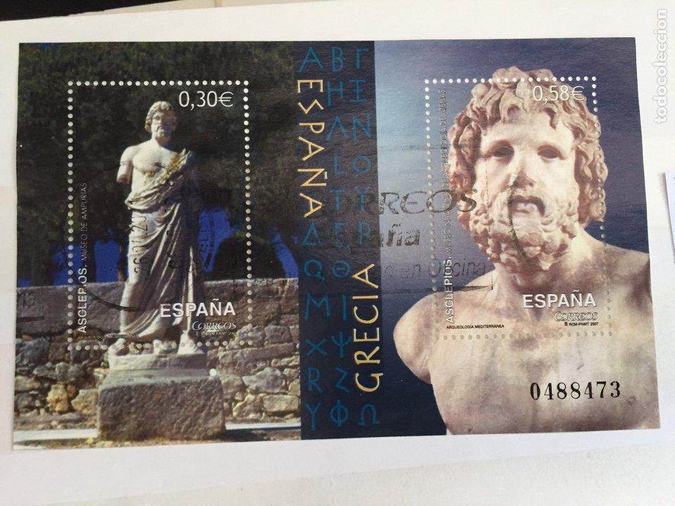 ESPAÑA EDIFIL 4351 USADO AÑO 2007 (Sellos - España - Juan Carlos I - Desde 2.000 - Usados)
