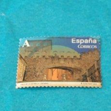 Sellos: ESPAÑA EN EUROS Z18. Lote 213888721