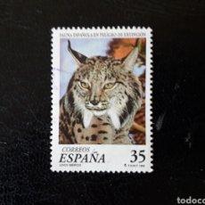 Sellos: ESPAÑA EDIFIL 3529 SERIE COMPLETA USADA. FAUNA EN PELIGRO DE EXTINCIÓN. LINCE IBÉRICO. 1998.. Lote 213932021